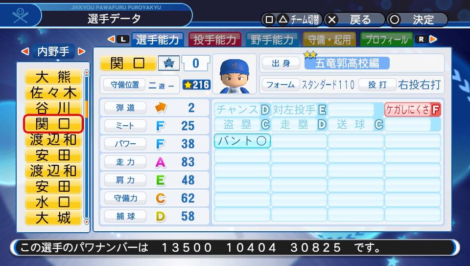 f:id:NomuraYuhki:20190908164246j:plain