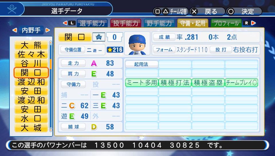 f:id:NomuraYuhki:20190908164251j:plain