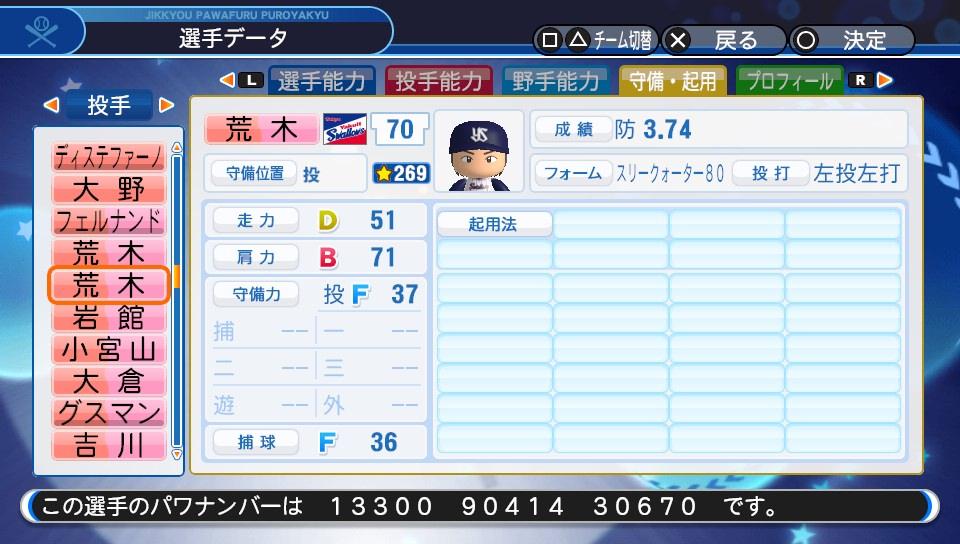 f:id:NomuraYuhki:20190911122734j:plain