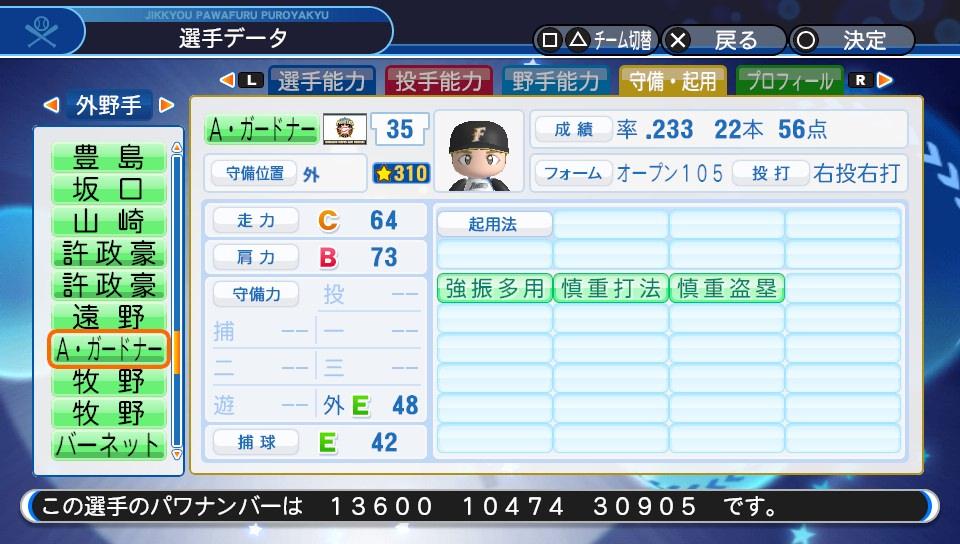 f:id:NomuraYuhki:20190912145600j:plain