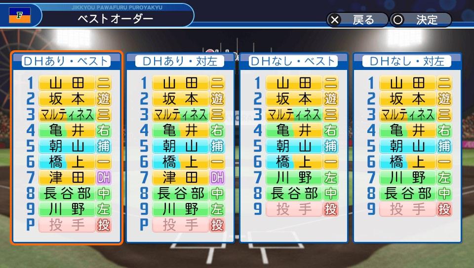 f:id:NomuraYuhki:20190915155815j:plain