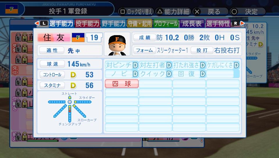f:id:NomuraYuhki:20190915160136j:plain