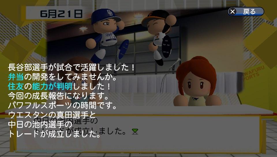 f:id:NomuraYuhki:20190915160156j:plain