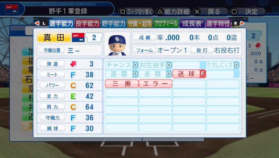f:id:NomuraYuhki:20190915160213j:plain
