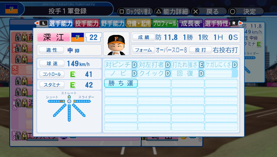 f:id:NomuraYuhki:20190915160227j:plain