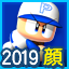 f:id:NomuraYuhki:20190915163954p:plain