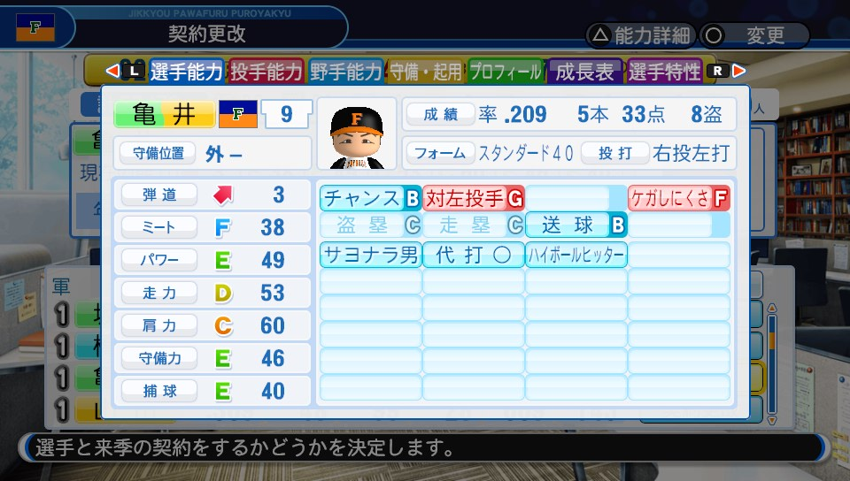 f:id:NomuraYuhki:20190922143648j:plain