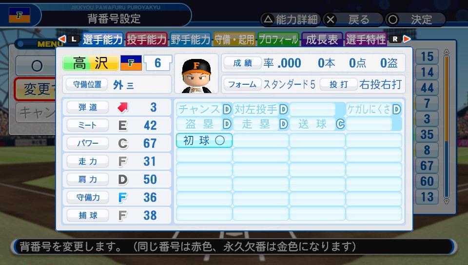 f:id:NomuraYuhki:20190922143752j:plain