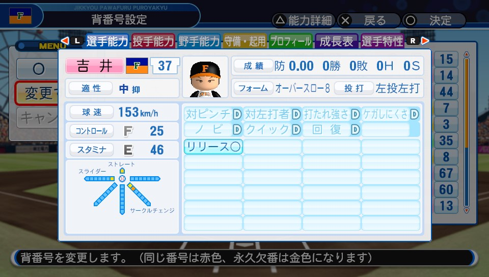 f:id:NomuraYuhki:20190922143805j:plain