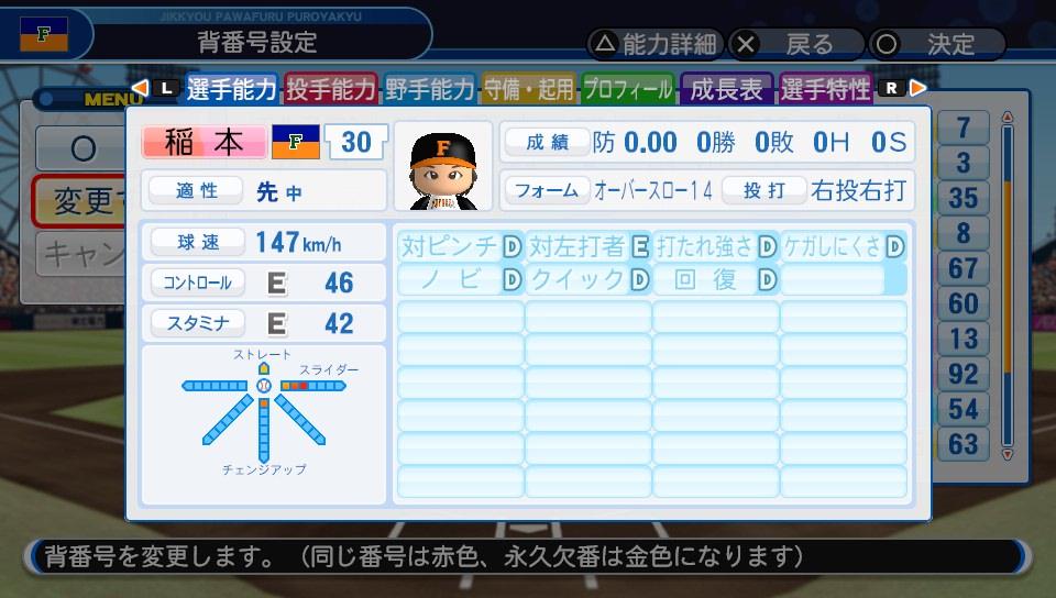 f:id:NomuraYuhki:20190922143818j:plain