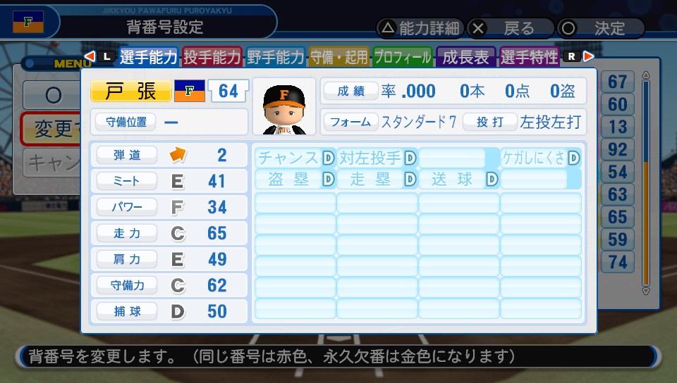 f:id:NomuraYuhki:20190922143834j:plain