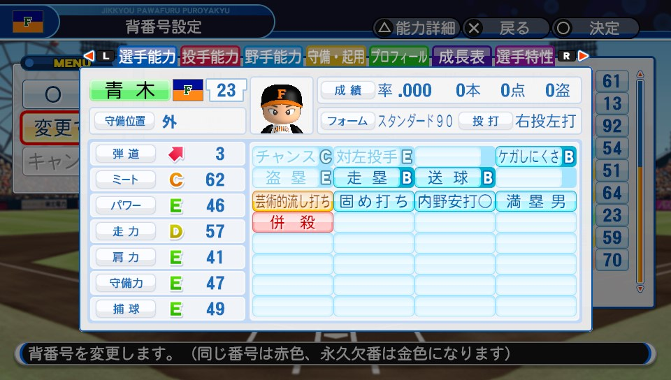 f:id:NomuraYuhki:20190922143945j:plain