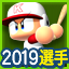 f:id:NomuraYuhki:20190924145747p:plain