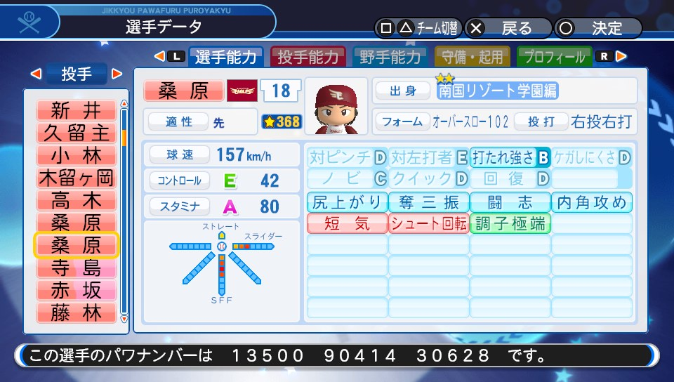 f:id:NomuraYuhki:20190927120431j:plain