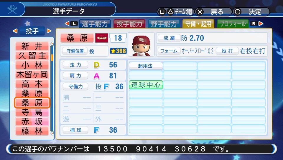 f:id:NomuraYuhki:20190927120440j:plain