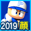 f:id:NomuraYuhki:20191002140008p:plain