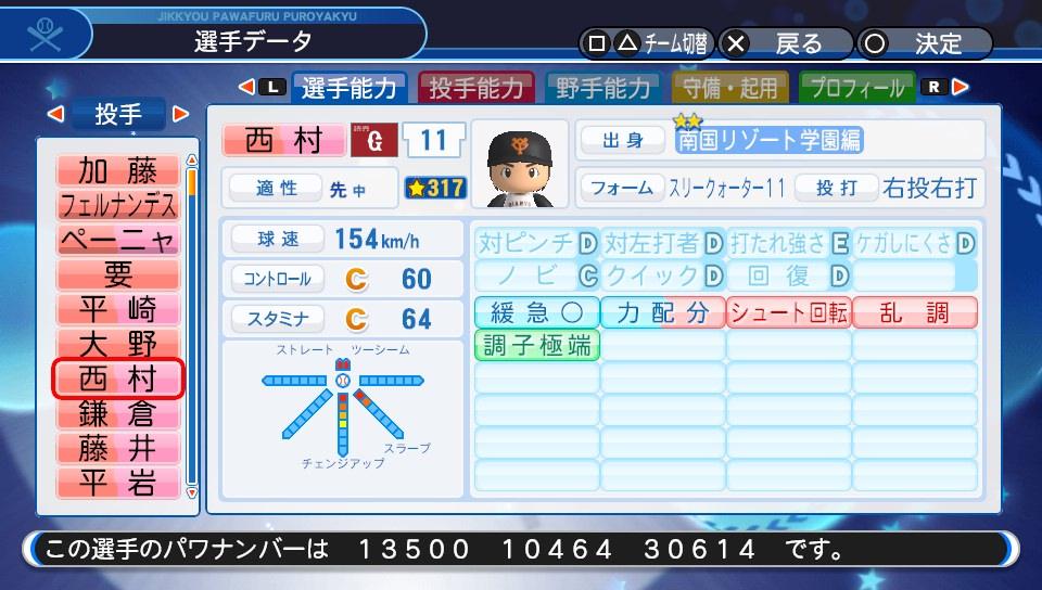 f:id:NomuraYuhki:20191011125229j:plain