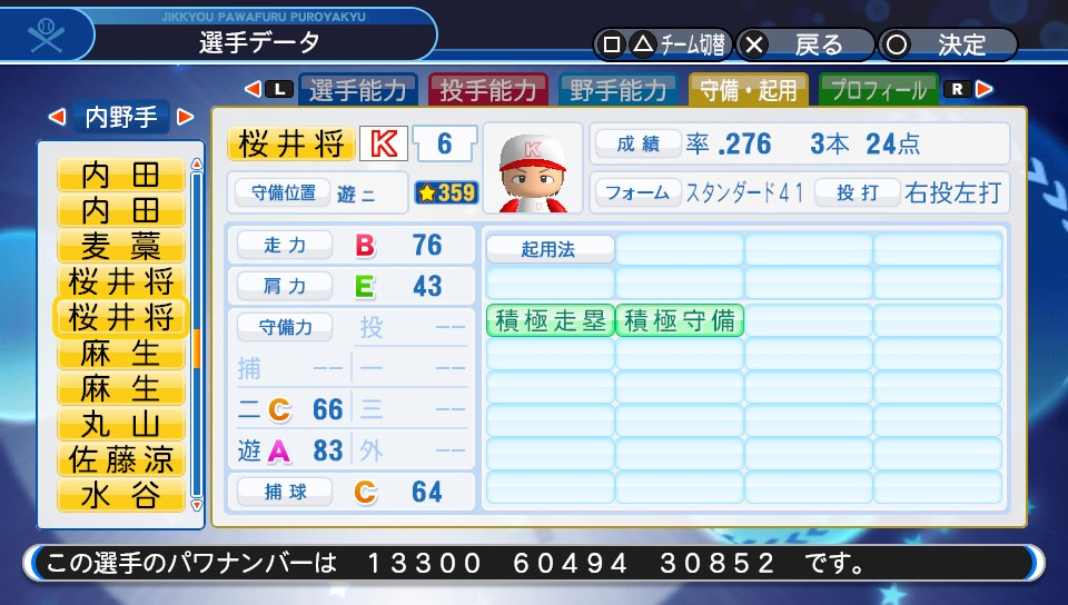 f:id:NomuraYuhki:20191017143021j:plain