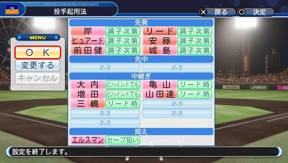 f:id:NomuraYuhki:20191024154149j:plain