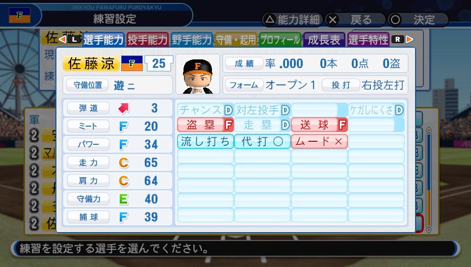 f:id:NomuraYuhki:20191024154232j:plain