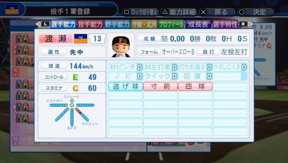 f:id:NomuraYuhki:20191024154457j:plain