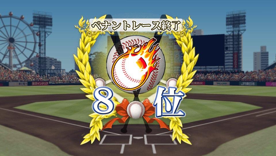 f:id:NomuraYuhki:20191024154637j:plain