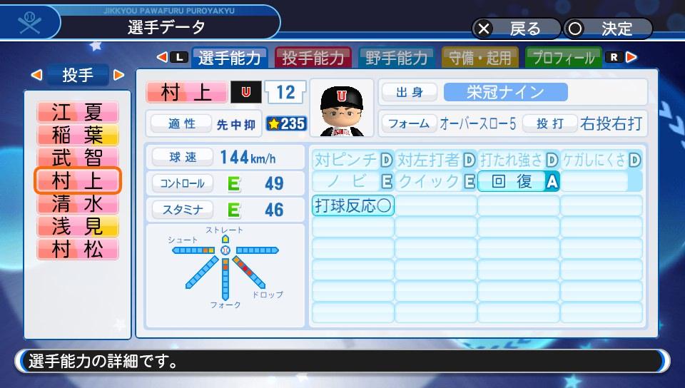 f:id:NomuraYuhki:20191031134807j:plain