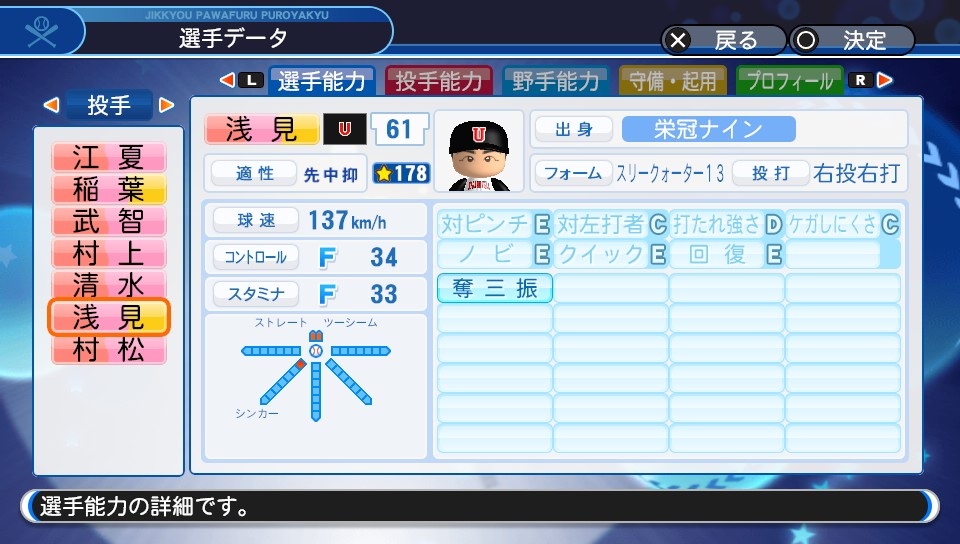 f:id:NomuraYuhki:20191031134831j:plain