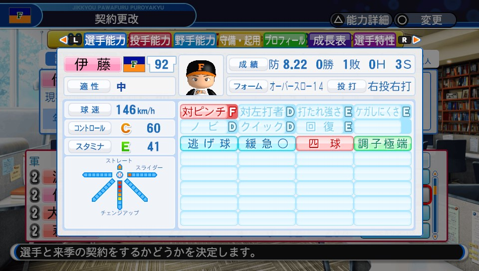 f:id:NomuraYuhki:20191031145251j:plain