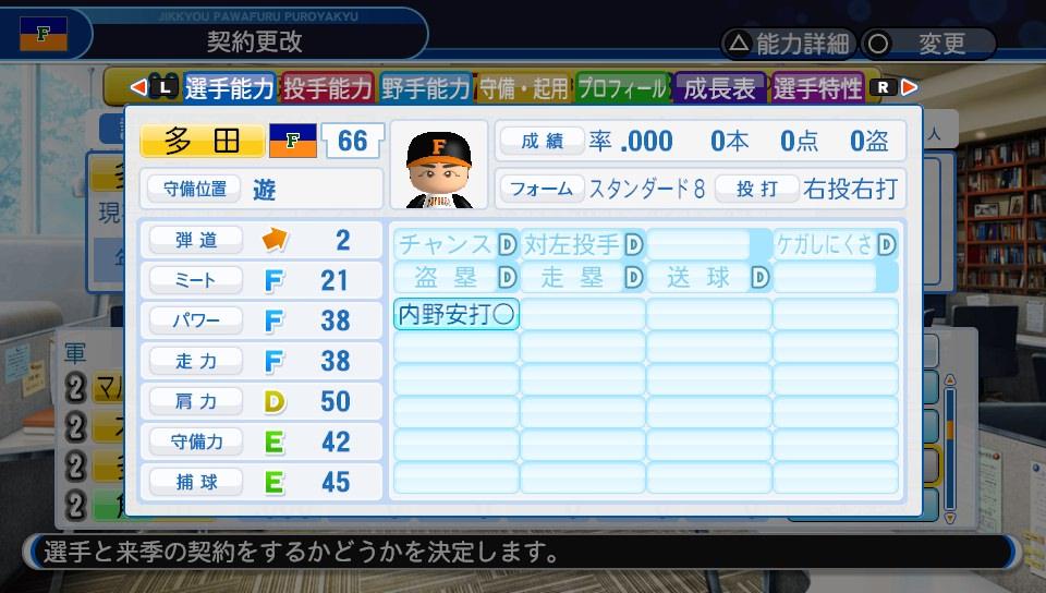 f:id:NomuraYuhki:20191031145322j:plain