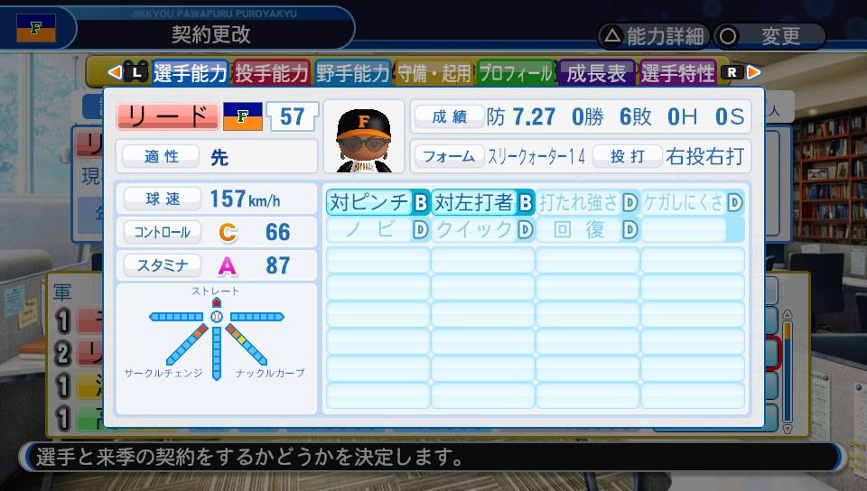f:id:NomuraYuhki:20191117150832j:plain