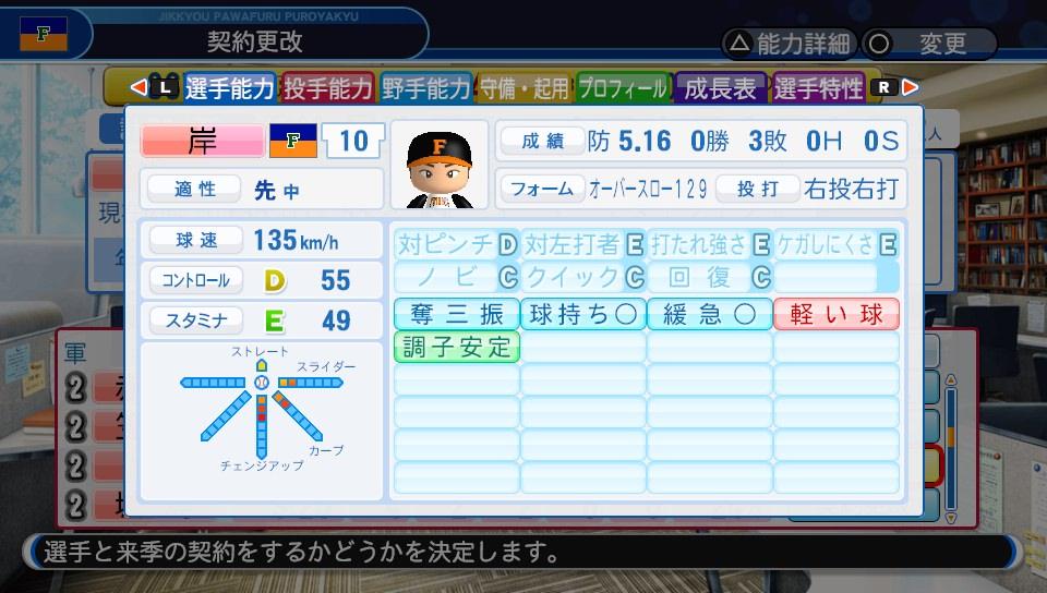 f:id:NomuraYuhki:20191117150850j:plain