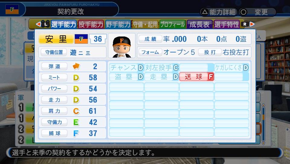 f:id:NomuraYuhki:20191117150927j:plain