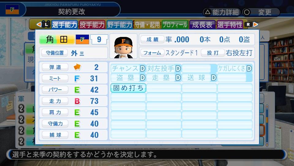 f:id:NomuraYuhki:20191117150946j:plain