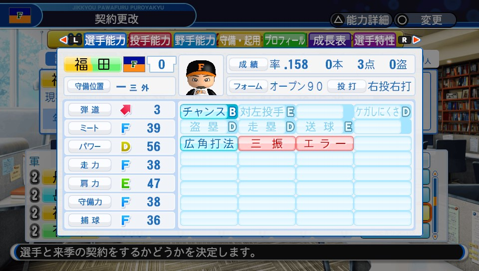 f:id:NomuraYuhki:20191117151040j:plain