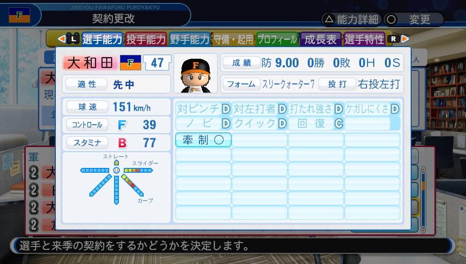 f:id:NomuraYuhki:20191201141021j:plain