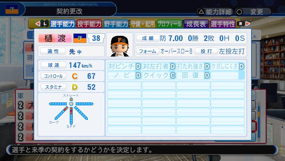 f:id:NomuraYuhki:20191201141126j:plain