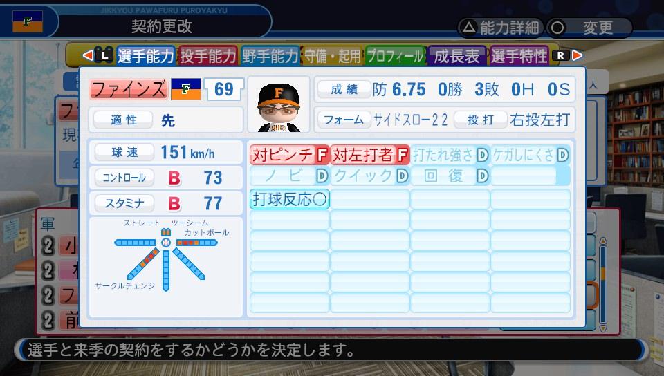 f:id:NomuraYuhki:20191201141211j:plain