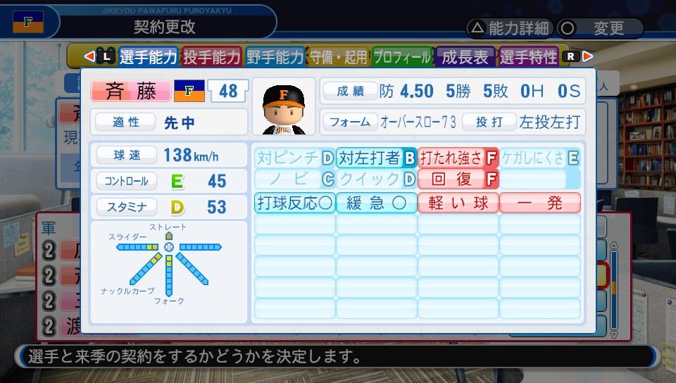 f:id:NomuraYuhki:20191201141230j:plain