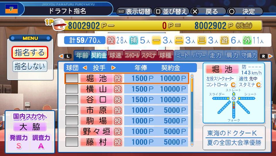 f:id:NomuraYuhki:20191201141353j:plain