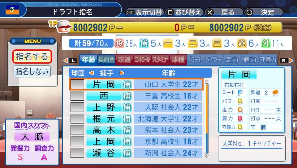 f:id:NomuraYuhki:20191201141400j:plain