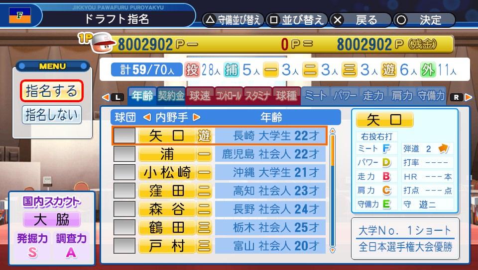 f:id:NomuraYuhki:20191201141409j:plain