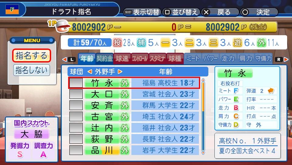f:id:NomuraYuhki:20191201141418j:plain