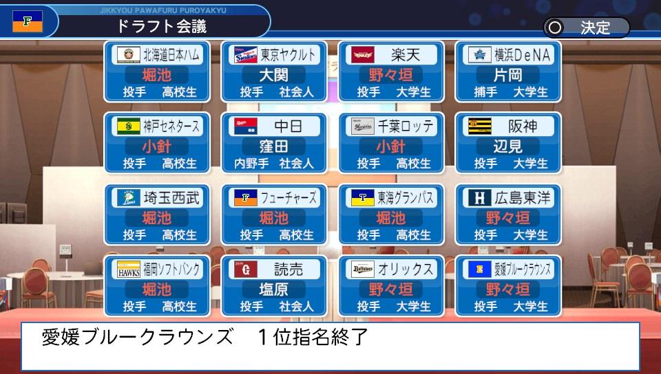 f:id:NomuraYuhki:20191201141437j:plain