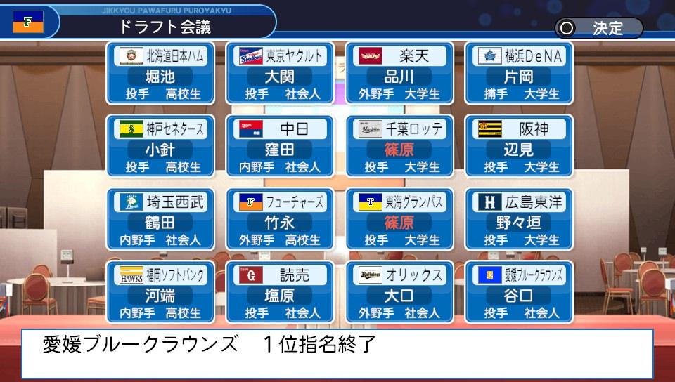 f:id:NomuraYuhki:20191201141509j:plain