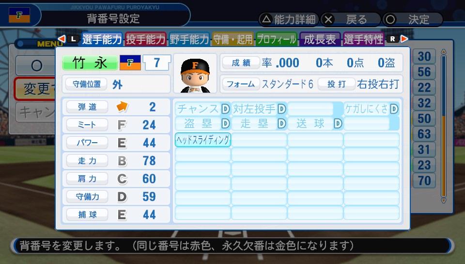 f:id:NomuraYuhki:20191201141526j:plain