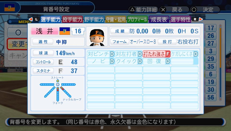 f:id:NomuraYuhki:20191201141541j:plain