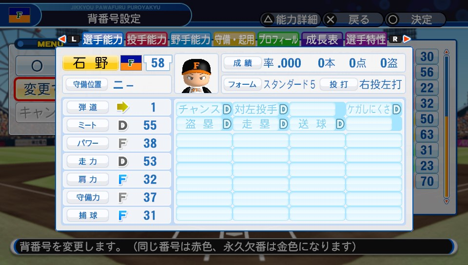 f:id:NomuraYuhki:20191201141658j:plain