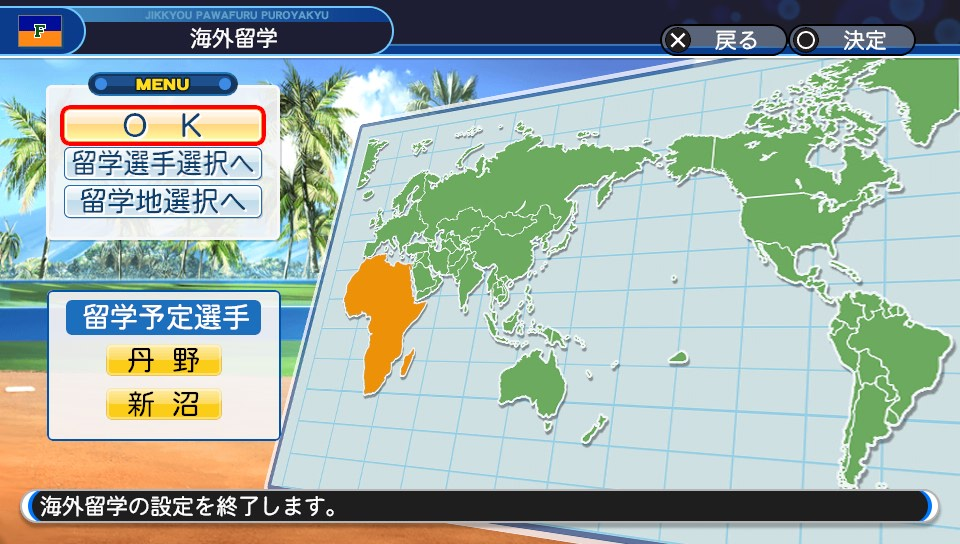 f:id:NomuraYuhki:20191201141912j:plain