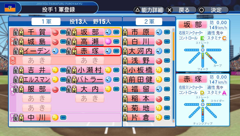 f:id:NomuraYuhki:20191215155511j:plain